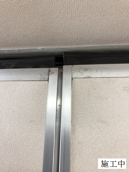 宝塚市 保育園 スライディングドア(可動間仕切り)調整・修繕イメージ08
