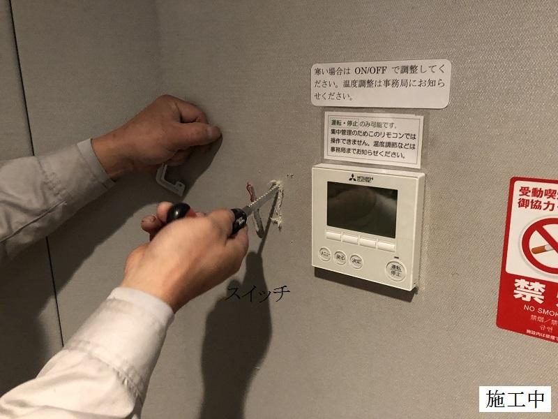 宝塚市 公共施設 LED照明増設工事イメージ08