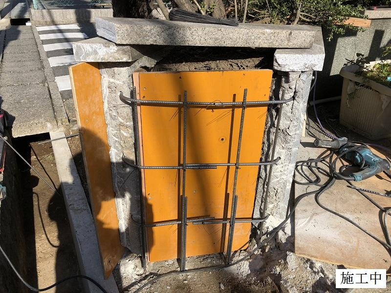 伊丹市 門柱撤去・擁壁修繕工事イメージ06
