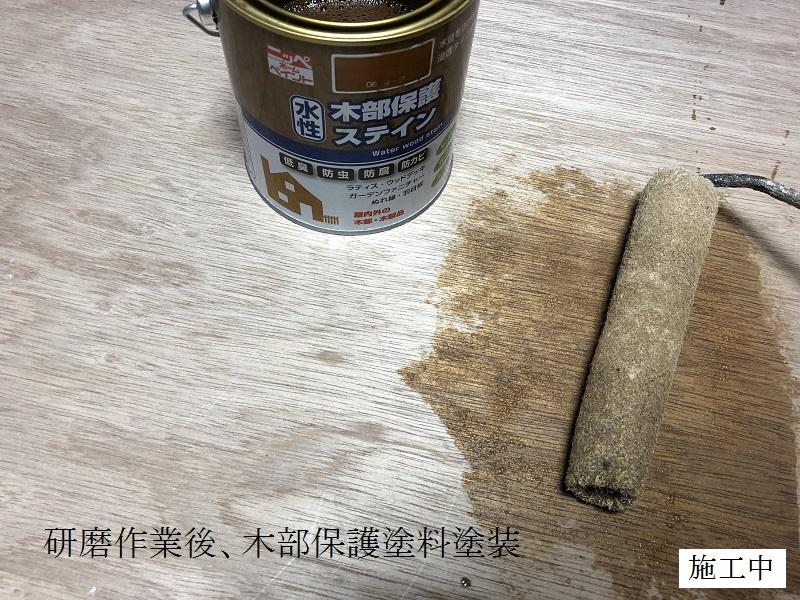宝塚市 保育園 蓋付き・脚付き・砂場台作製イメージ06