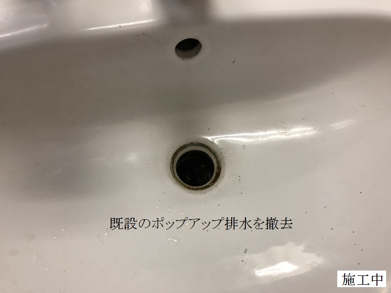 宝塚市 公共施設 自動水栓修繕イメージ07