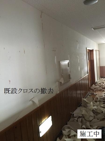 宝塚市 保育園 クロス修繕工事(階段・廊下・職員室)イメージ07