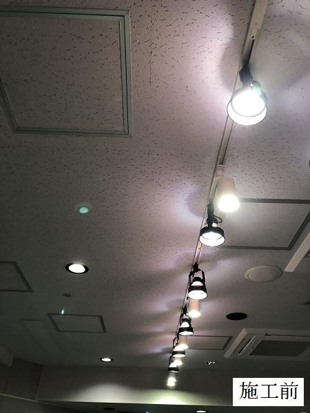 宝塚市 公共施設 LED照明増設工事イメージ03