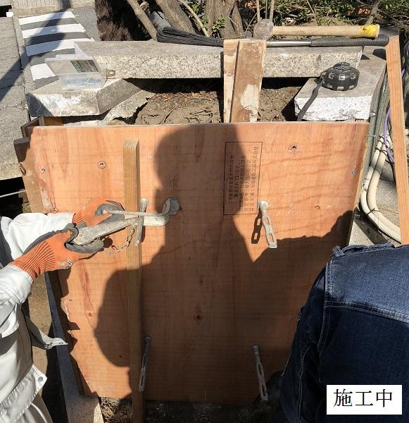 伊丹市 門柱撤去・擁壁修繕工事イメージ07