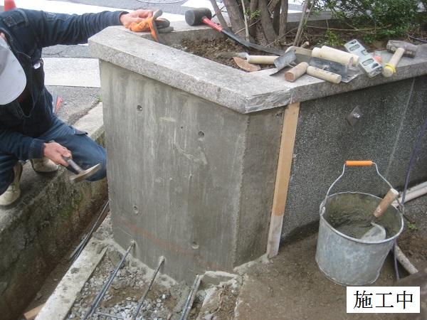伊丹市 門柱撤去・擁壁修繕工事イメージ08