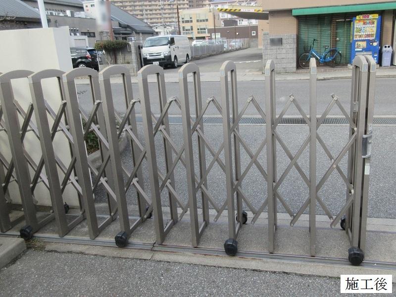 宝塚市 公共施設 アコーディオン門扉簡易修繕イメージ01