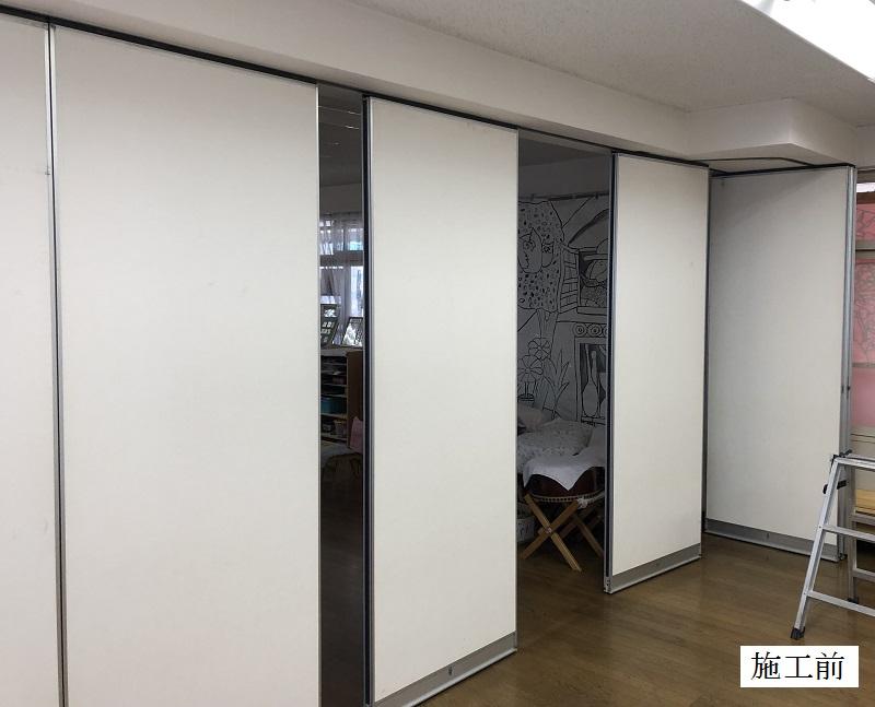 宝塚市 保育園 スライディングドア(可動間仕切り)調整・修繕イメージ03