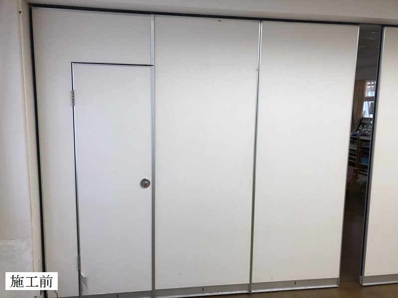 宝塚市 保育園 スライディングドア(可動間仕切り)調整・修繕イメージ02