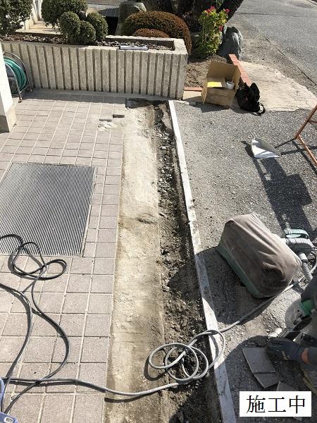 宝塚市 公共施設 玄関タイル修繕イメージ05
