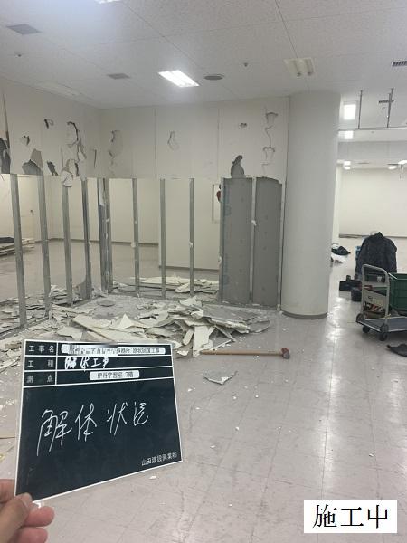 宝塚市 施設 現状回復工事イメージ07