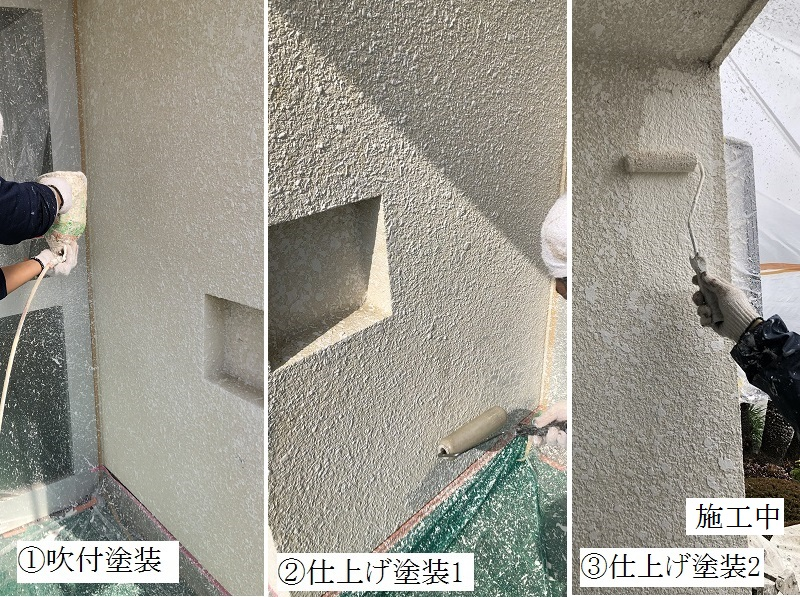 宝塚市 公共施設 玄関庇修繕イメージ05