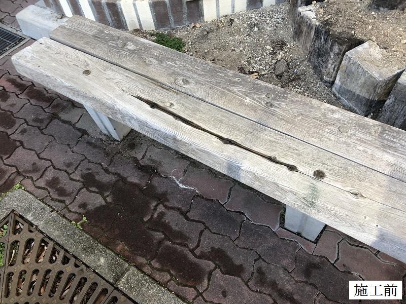 宝塚市 公共施設 木製ベンチ修繕工事イメージ02