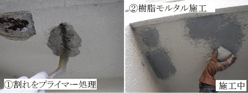 宝塚市 公共施設 玄関庇修繕イメージ04