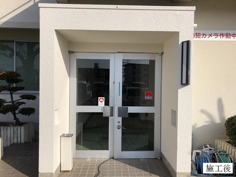 宝塚市 公共施設 玄関庇修繕イメージ01