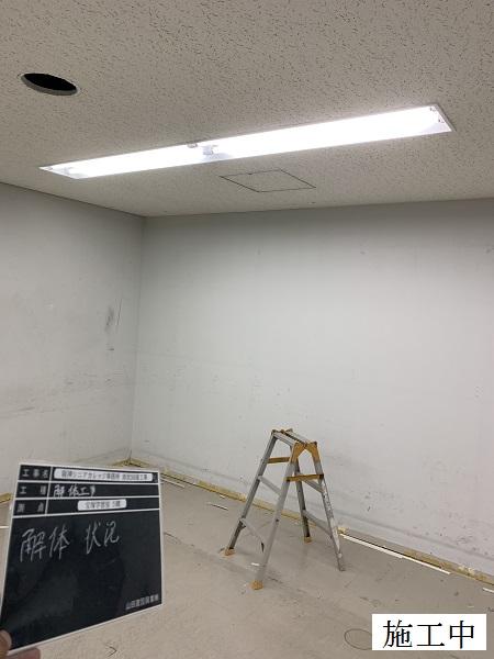 宝塚市 施設 現状回復工事イメージ03