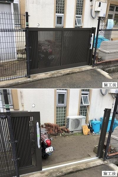 宝塚市 保育園 スライド門扉設置イメージ01