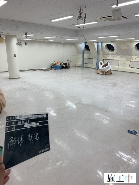 宝塚市 施設 現状回復工事イメージ05