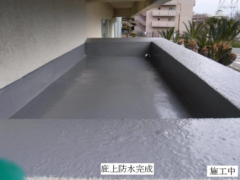 宝塚市 公共施設 玄関庇修繕イメージ08