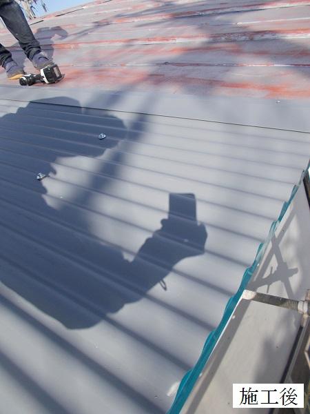 伊丹市 工場 災害復旧屋根・窓ガラス修繕イメージ02