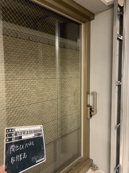宝塚市 施設 間仕切設置工事イメージ06