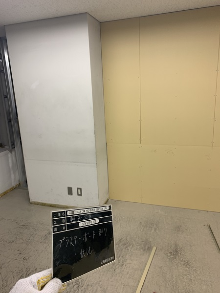 宝塚市 施設 間仕切設置工事イメージ02