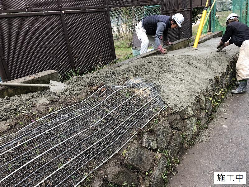 池田市 施設 敷地境界 石積み補修工事イメージ07