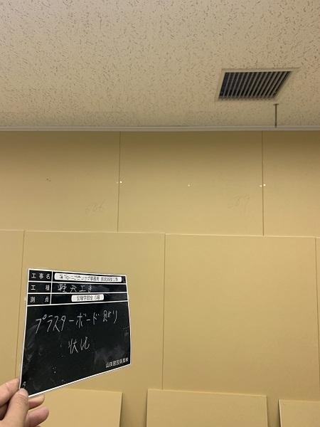 宝塚市 施設 間仕切設置工事イメージ05