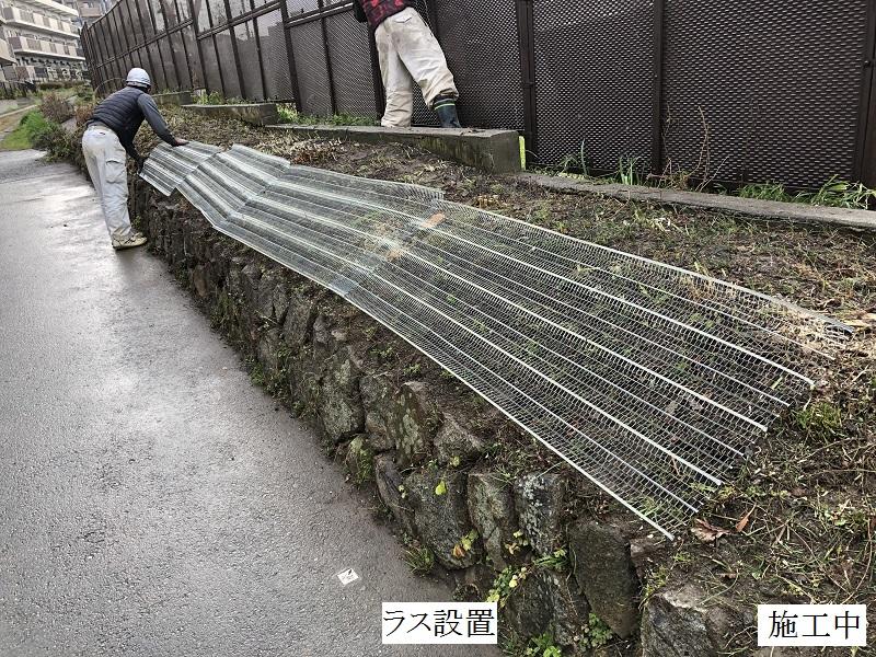池田市 施設 敷地境界 石積み補修工事イメージ05