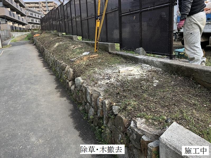 池田市 施設 敷地境界 石積み補修工事イメージ04