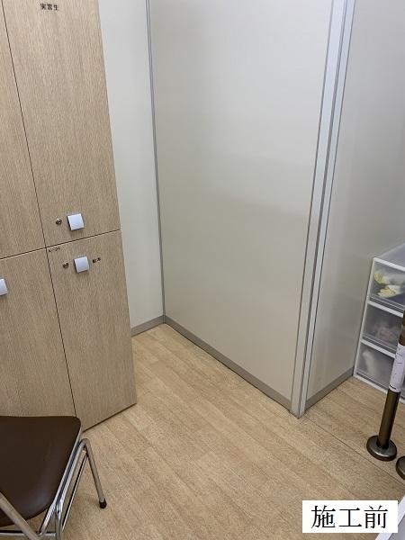 宝塚市 施設 手摺設置工事イメージ03
