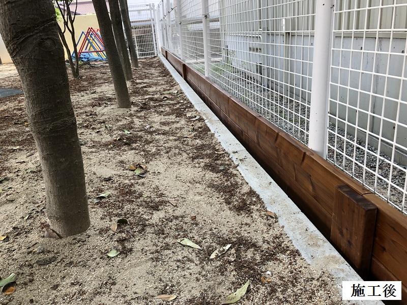 宝塚市 保育園 園庭土留め工事イメージ01