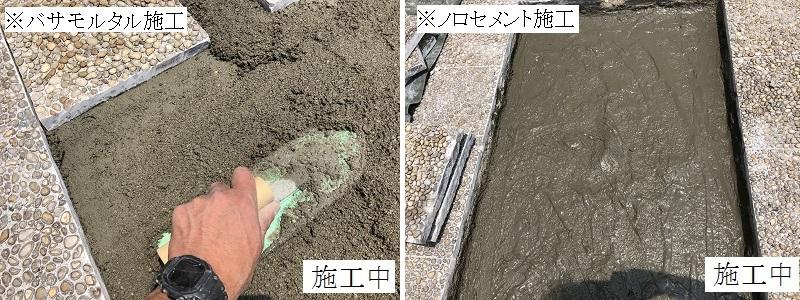 宝塚市 外部床タイル浮き修繕イメージ07
