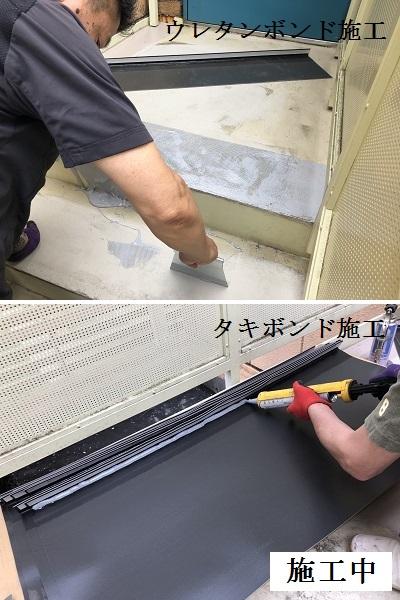 宝塚市 商業施設 ノンスリップシート貼り工事イメージ07