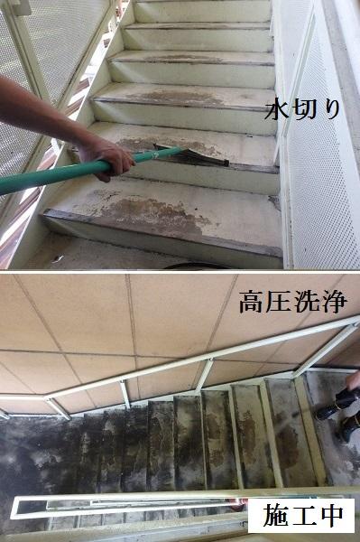 宝塚市 商業施設 ノンスリップシート貼り工事イメージ03