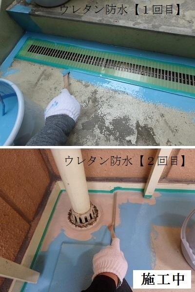 宝塚市 商業施設 ノンスリップシート貼り工事イメージ06