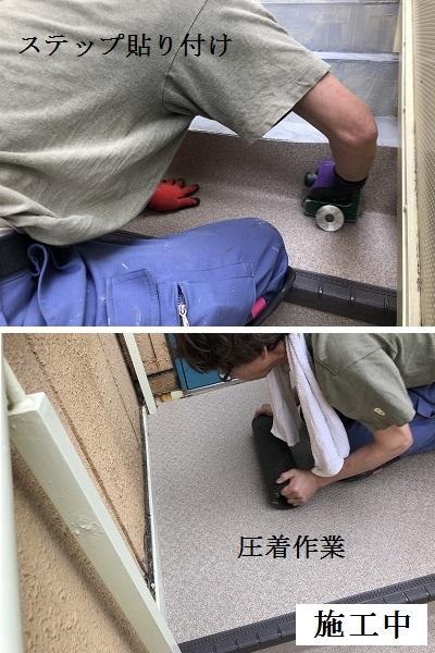 宝塚市 商業施設 ノンスリップシート貼り工事イメージ08