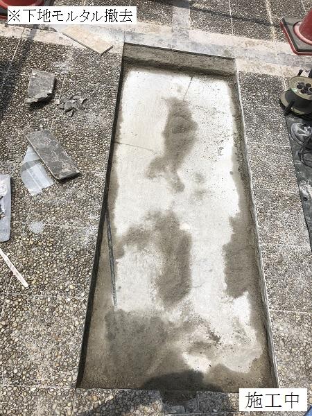 宝塚市 外部床タイル浮き修繕イメージ05