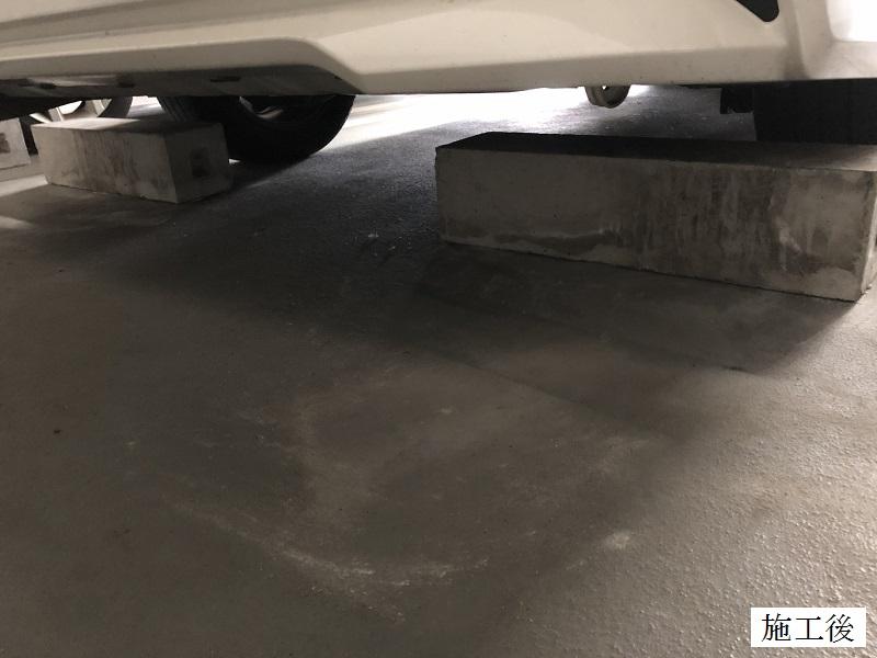 伊丹 マンション 駐車場 車輪止め修繕工事イメージ01