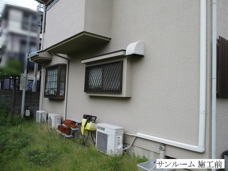 神戸市東灘区 個人邸 改築工事イメージ06