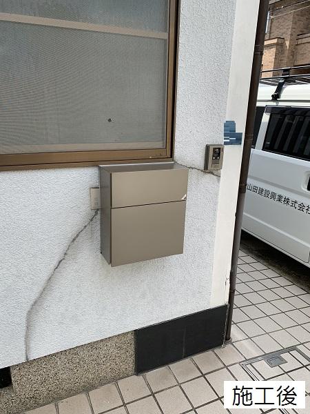 宝塚市 個人邸 郵便ポスト取替設置工事イメージ01