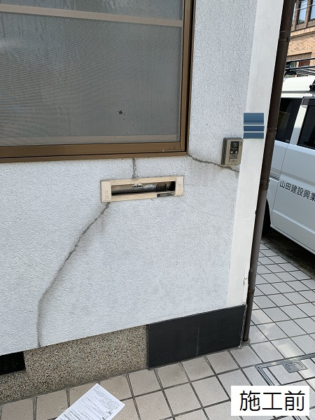 宝塚市 個人邸 郵便ポスト取替設置工事イメージ02