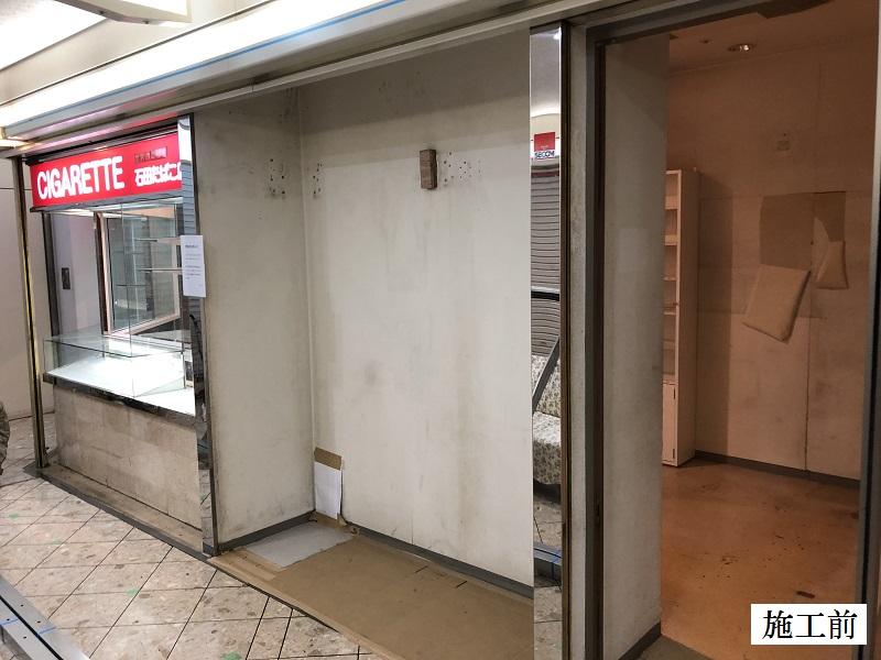 宝塚市 店舗 解体工事イメージ01