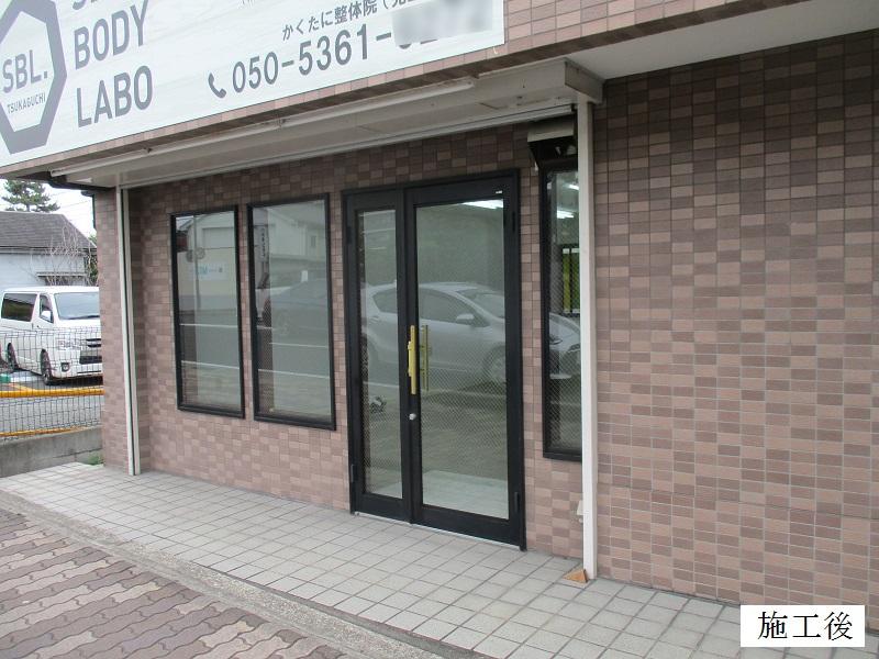 尼崎市 整体院 内装・看板等改修工事イメージ01