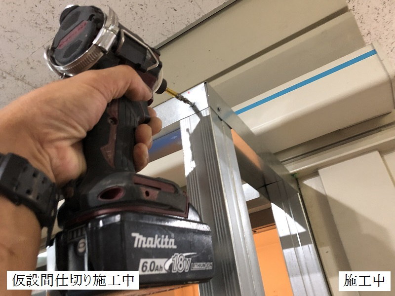 宝塚市 店舗 解体工事イメージ03