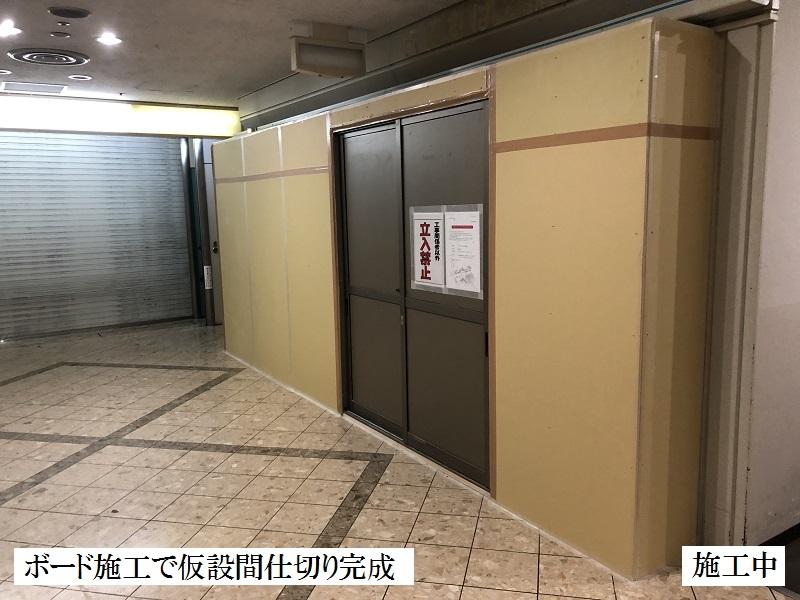 宝塚市 店舗 解体工事イメージ04