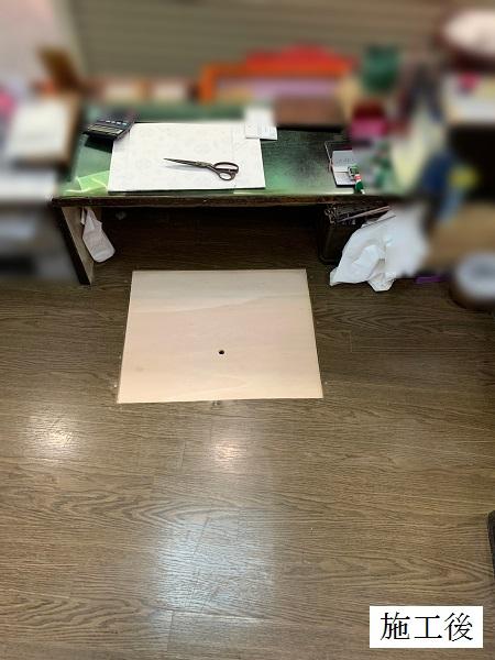 宝塚市 店舗 カウンター内床改修工事イメージ03