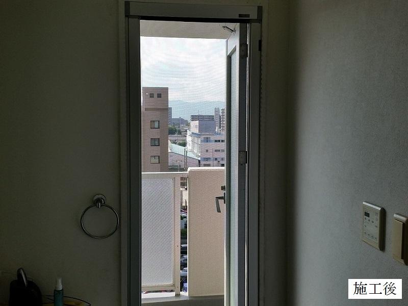 伊丹市 ロール網戸取替工事イメージ01