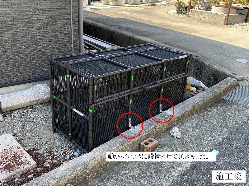 宝塚市 ゴミステーションボックス(中)設置工事イメージ01