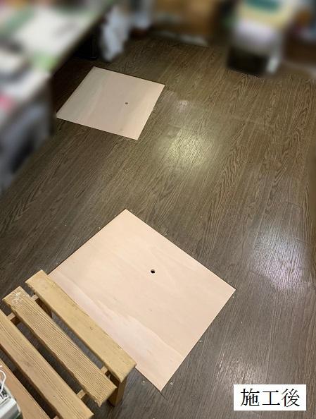 宝塚市 店舗 カウンター内床改修工事イメージ01