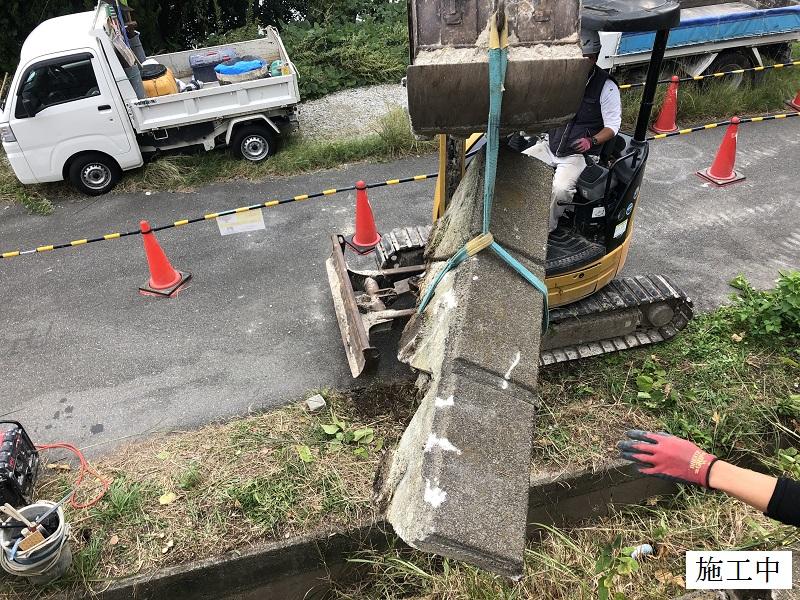 宝塚市 中学校 石積擁壁修繕イメージ05